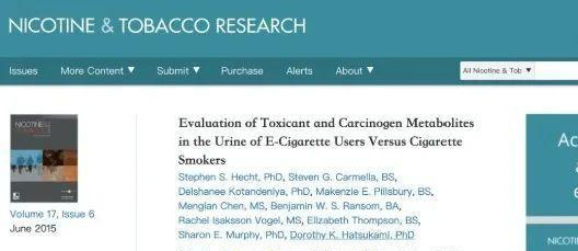 The research results once again prove that the harm of e-cigarette is much lower than that of traditional tobacco
