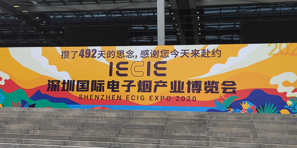Shenzhen Ecig Expo 2020 ended successfully, sealebia exploded